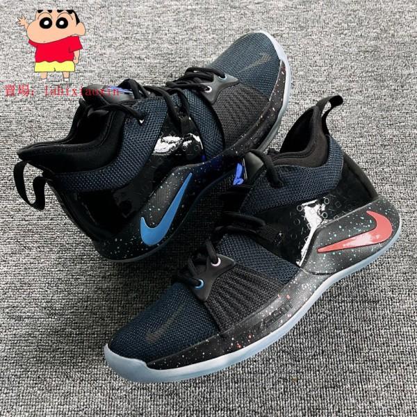 【蠟筆小新】NIKE PG2 X PS4 PG PlayStation 運動 籃球鞋 AT7815-002