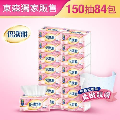 【好好精選小舖】倍潔雅 清新柔感抽取式衛生紙150抽x14包x6袋(共84包)