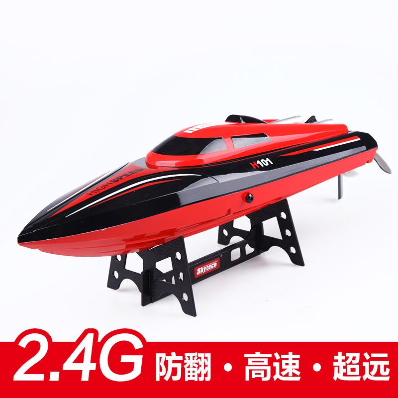 【限時免運】天科H101 超大號遙控船 充電高速水冷遙控快艇兒童玩具船賽艇模型