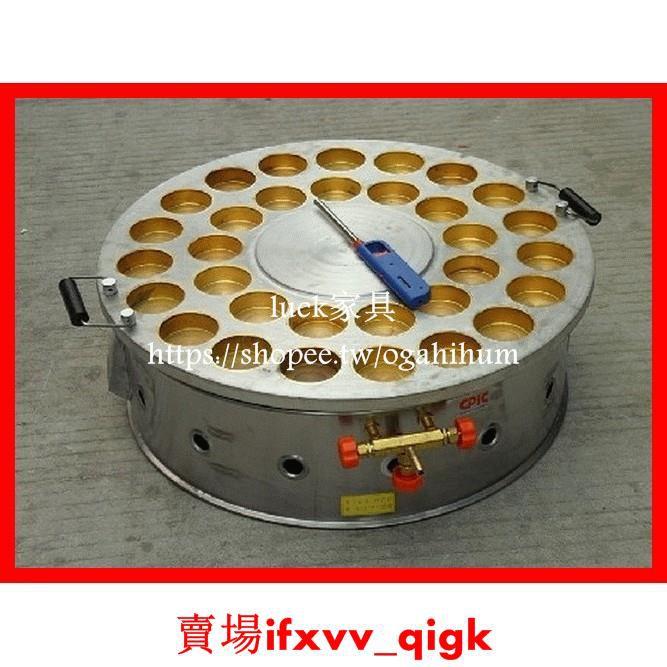 特價現貨[送] 瓦斯燃氣旋轉32孔紅豆餅機 車輪餅機