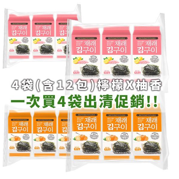 【元本山】檸檬玫瑰鹽&柚香海苔(12包)