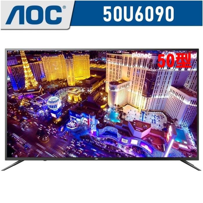 全新福利機(僅外箱汙損)【美國AOC】50吋4K HDR聯網液晶顯示器+視訊盒50U6090