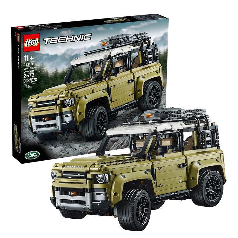 LEGO乐高42110积木玩具 科技机械组 路虎卫士越野车汽车拼装