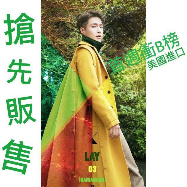 微音樂💃現貨 張藝興 LAY  NAMANANA [正規三輯] EXO 2CD *美國進口*