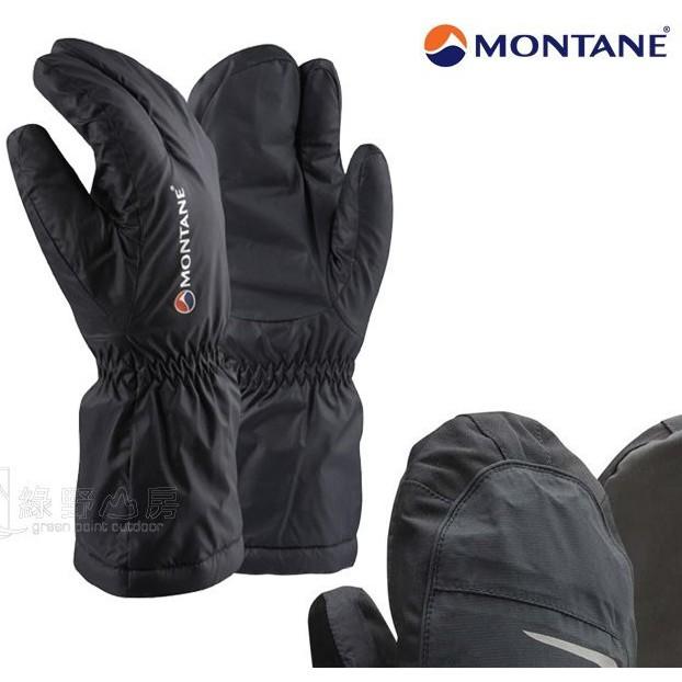 Montane 英國 男 果敢雪地二指手套 防水防雪手套 雙層保暖手套 MREMI-BLA 綠野山房
