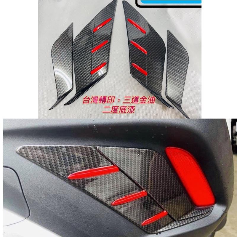 豐田 2020 Corolla Cross 後毒牙款 後保燈框 後保桿裝飾條 雙色後毒牙 CC後霧燈條 卡夢跳紅