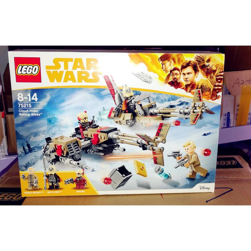 超值秒殺!LEGO樂高75215星球大戰系列云騎手戰斗車兒童玩具拼裝積木禮物