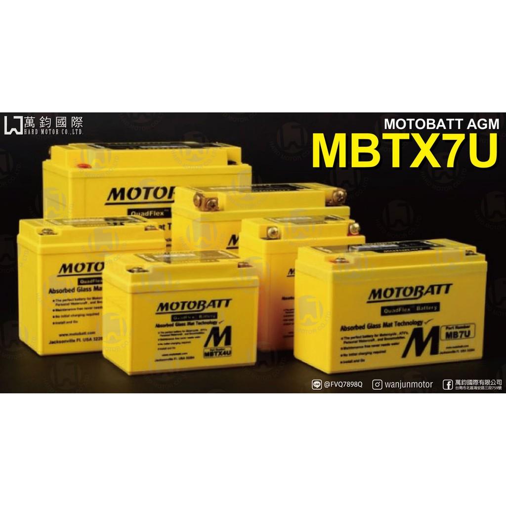 MOTOBATT AGM MBTX7U 機車電池 強效電池 啟動電池 YAMAHA R3  MT03  XMAX300
