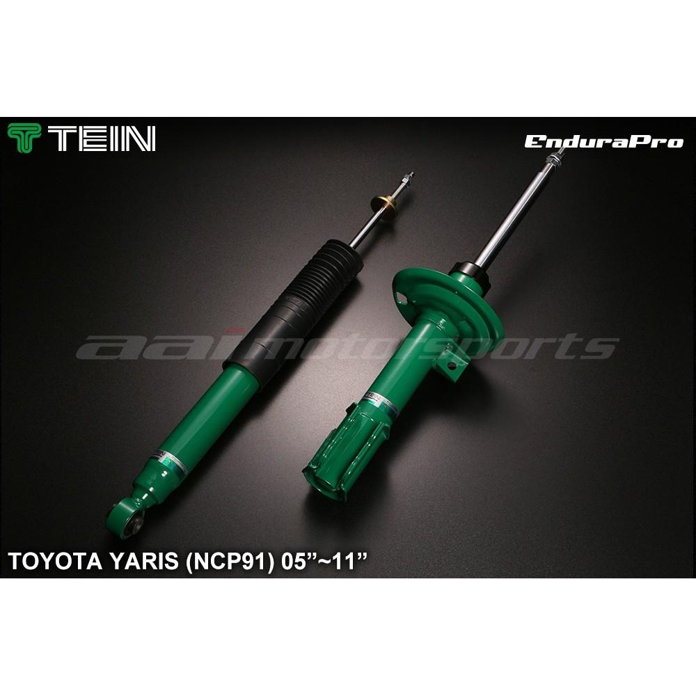 【童夢國際】 TEIN EnduraPro TOYOTA YARIS 高性能避震器 原廠型避震器 05- NCP91