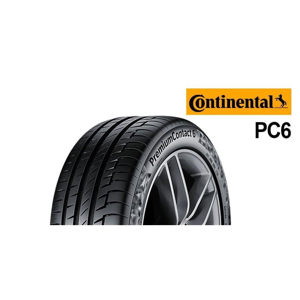 小任輪胎馬牌PC6 225/45/17 /特價/完工/限量優惠/免費調胎/米其林/馬牌/ 輪胎保固