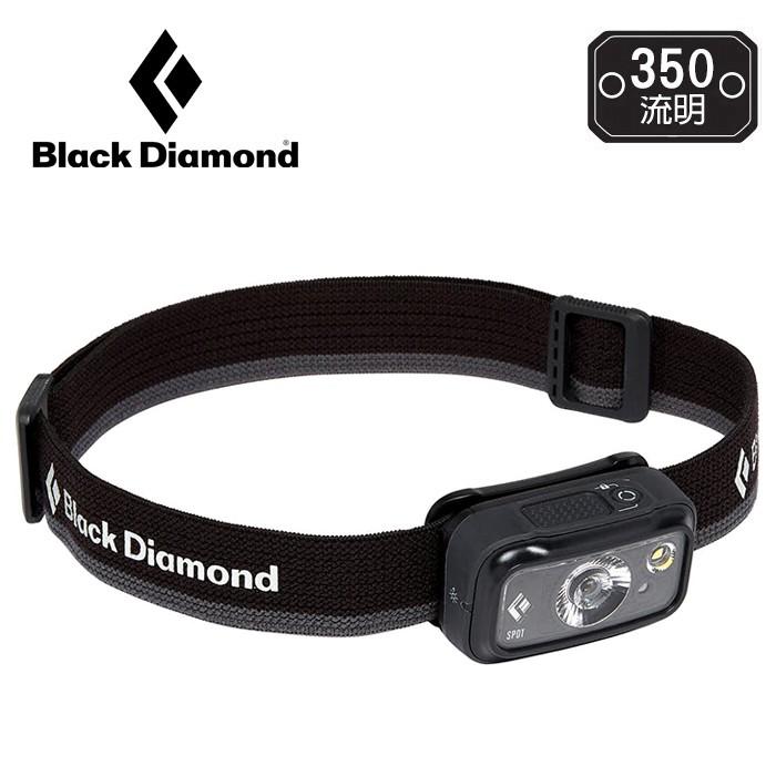 【Black Diamond 美國 】SPOT350 350流明 頭燈 登山頭燈 墨灰色 (620659)