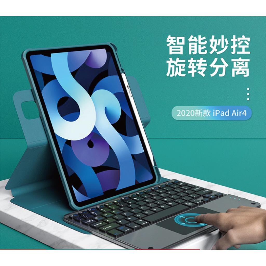 【橫豎旋轉】【9.9成新】【二手】ipad pro 鍵盤保護套 2020/11吋 平板電腦帶筆槽