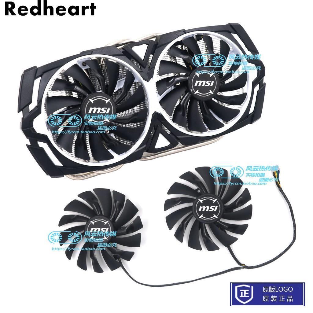 msi微星GTX1080Ti/1080/1070Ti/1070/1060 ARMOR顯卡散熱器風扇Redheart 3C