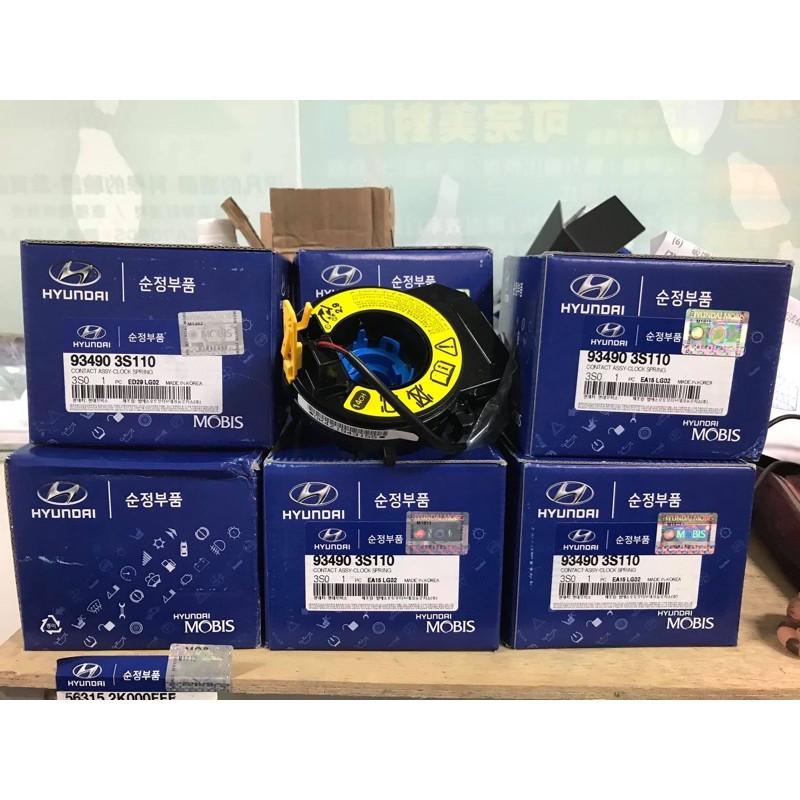 IED車業 elantra 氣囊線圈 時鐘彈簧 現貨 氣囊燈