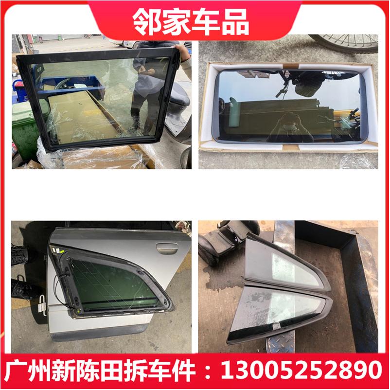 【台灣現貨】寶馬E90 E83 E84 E38 E39 E89E85前後擋風玻璃 車門 天窗玻璃膠條