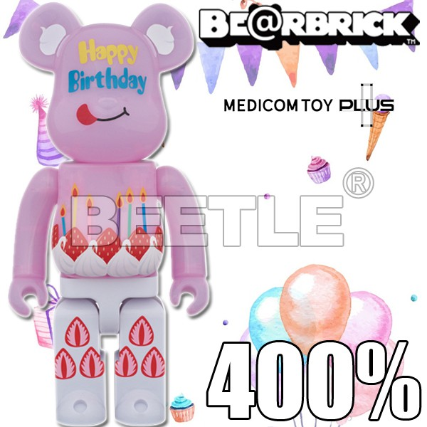 BEETLE BE@RBRICK MEDICOM TOY PLUS 草莓蛋糕 生日蛋糕 生日快樂 庫柏力克熊 400%