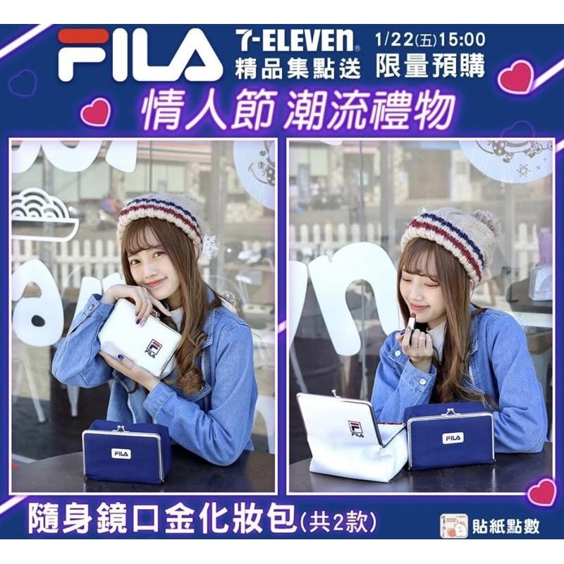 《現貨》7-11 FILA 藍色安全帽+白色後背袋組 &化妝包(情人節禮物🎁)
