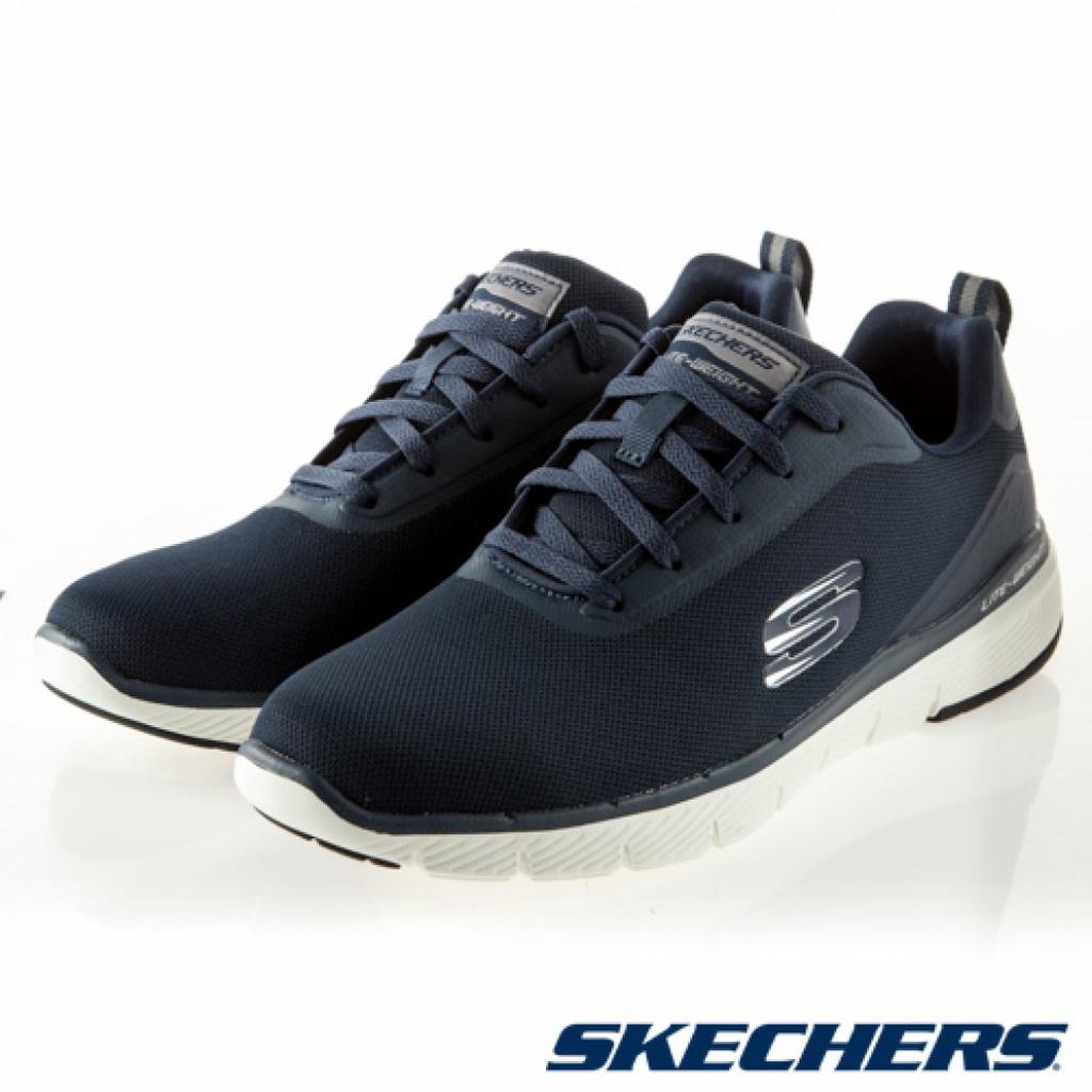 SKECHERS FLEX ADVANTAGE 3.0 男鞋 休閒 運動 輕量 基本款 藍白-52751NVY