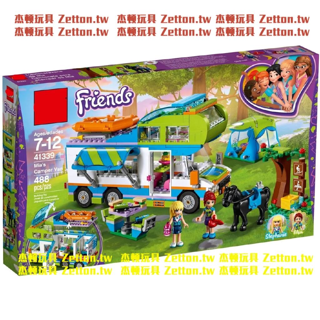 傑頓玩具💕急速發貨 BELA博樂10858小女孩好朋友系列41339益智互動拼裝拼插小顆粒積木玩具01062 LEGO