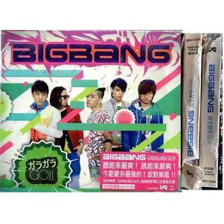 *【外盒壓損、廉售】BIGBANG / /  GARAGARA GO ~ CD+DVD、豪華盤 -環球唱片、2009年發行 新北市