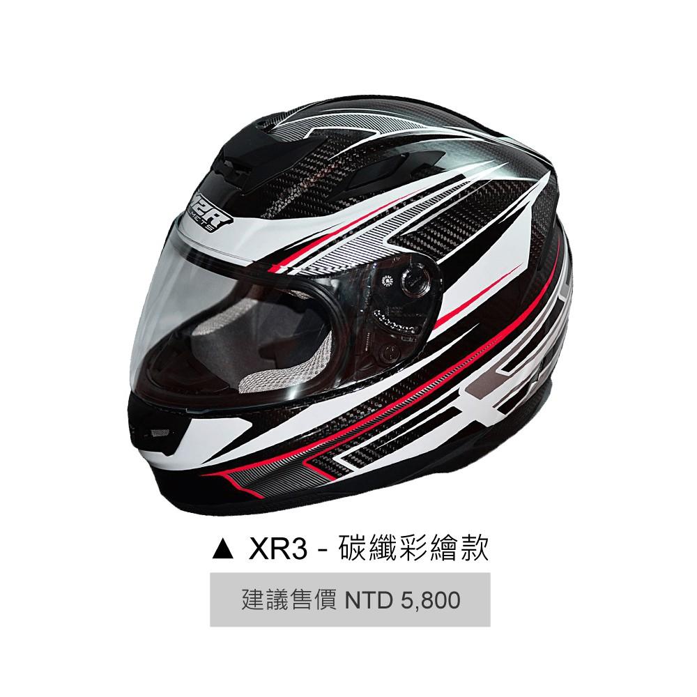 ✔公司貨👍附帽袋🔥非庫存 全碳纖維  M2R XR3 XR-3 碳纖維 輕量化 全罩式 安全帽 全罩安全帽 DD帽