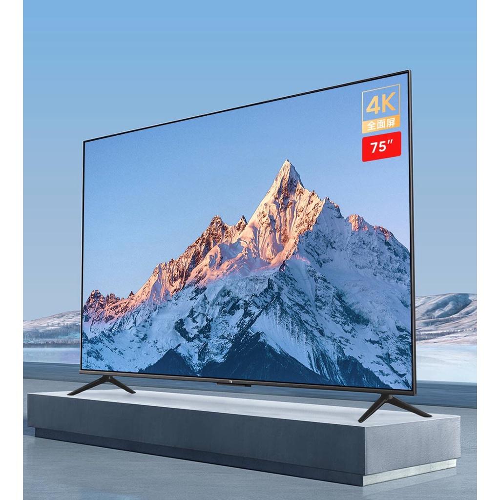 『代購小米』小米電視EA75 75吋電視  2022款 限時免運!!
