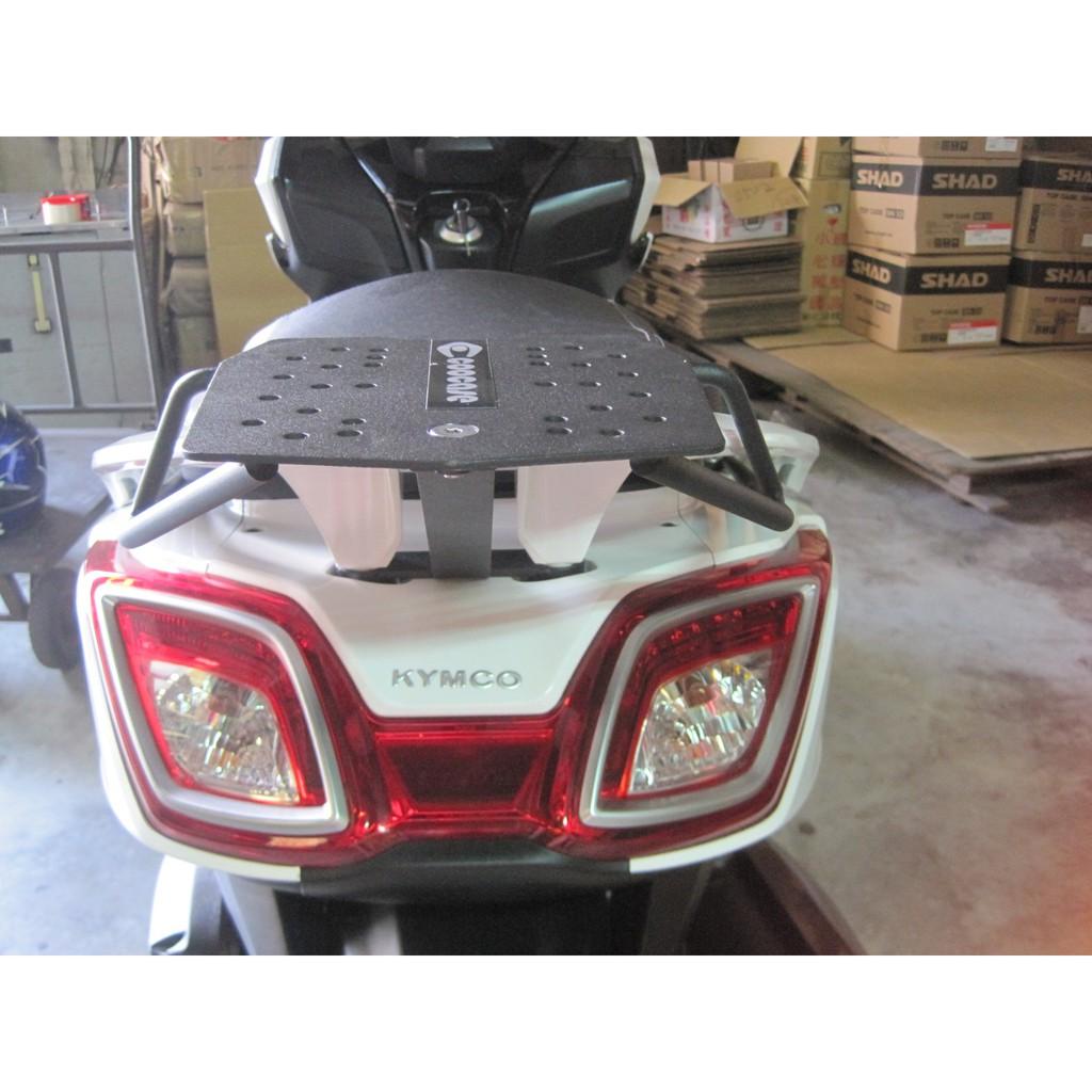 【箱架屋】光陽 刺激 Xciting 250 300i 400i 500 後箱架 後行李箱架 漢堡架