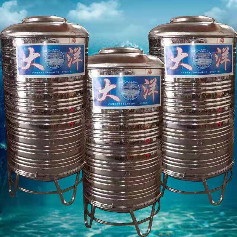 限時 全館免運 304不銹鋼水桶帶蓋儲水桶水塔水箱水桶大號特大純凈水桶家用大桶#