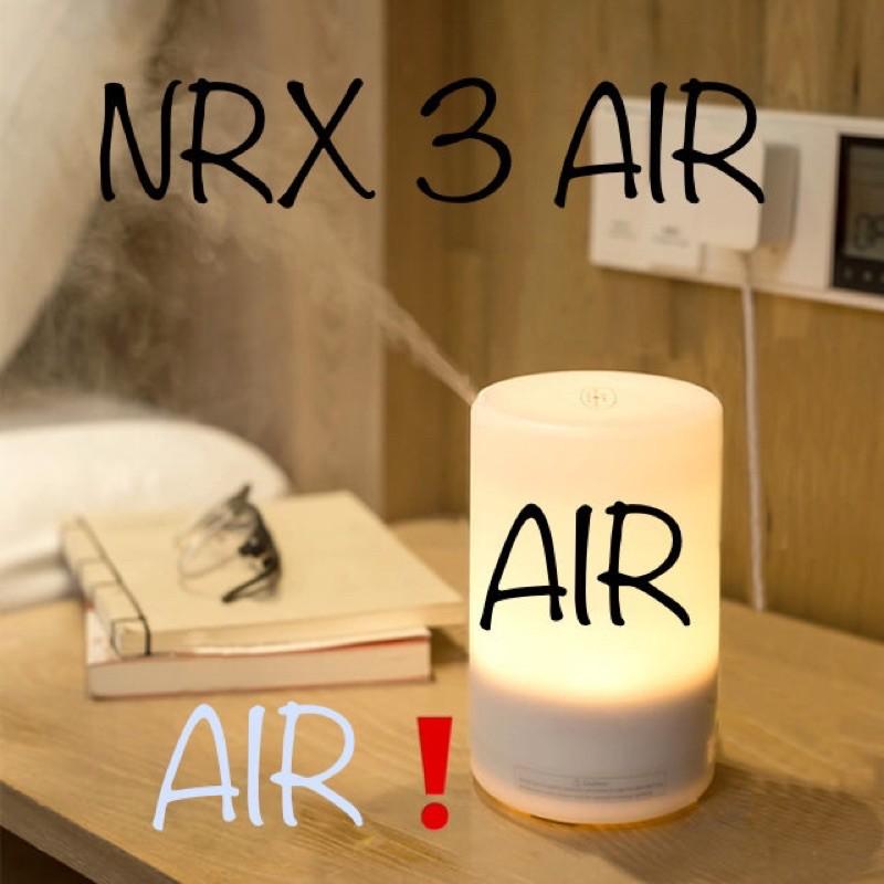 ❗️新口味尼威3代❗全場優惠中❗🦄 NRX3 AIR 香氛器❗️滿999免運