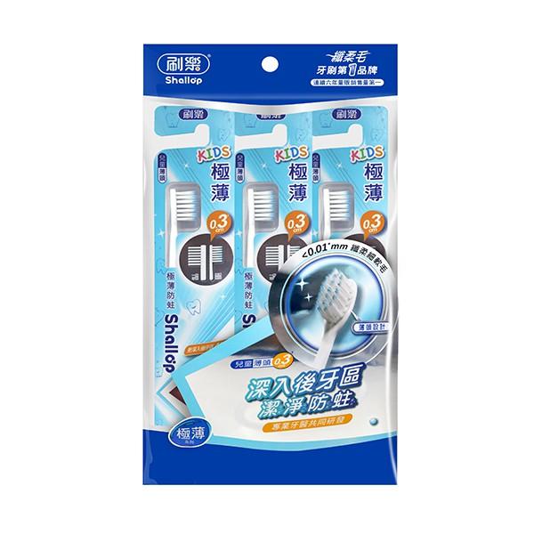 刷樂極薄防蛀牙刷3支入  【大潤發】