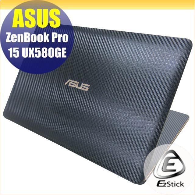 【Ezstick】ASUS UX580 UX580GE Carbon黑色立體紋機身貼 (含上蓋貼、鍵盤週圍貼、底部貼)
