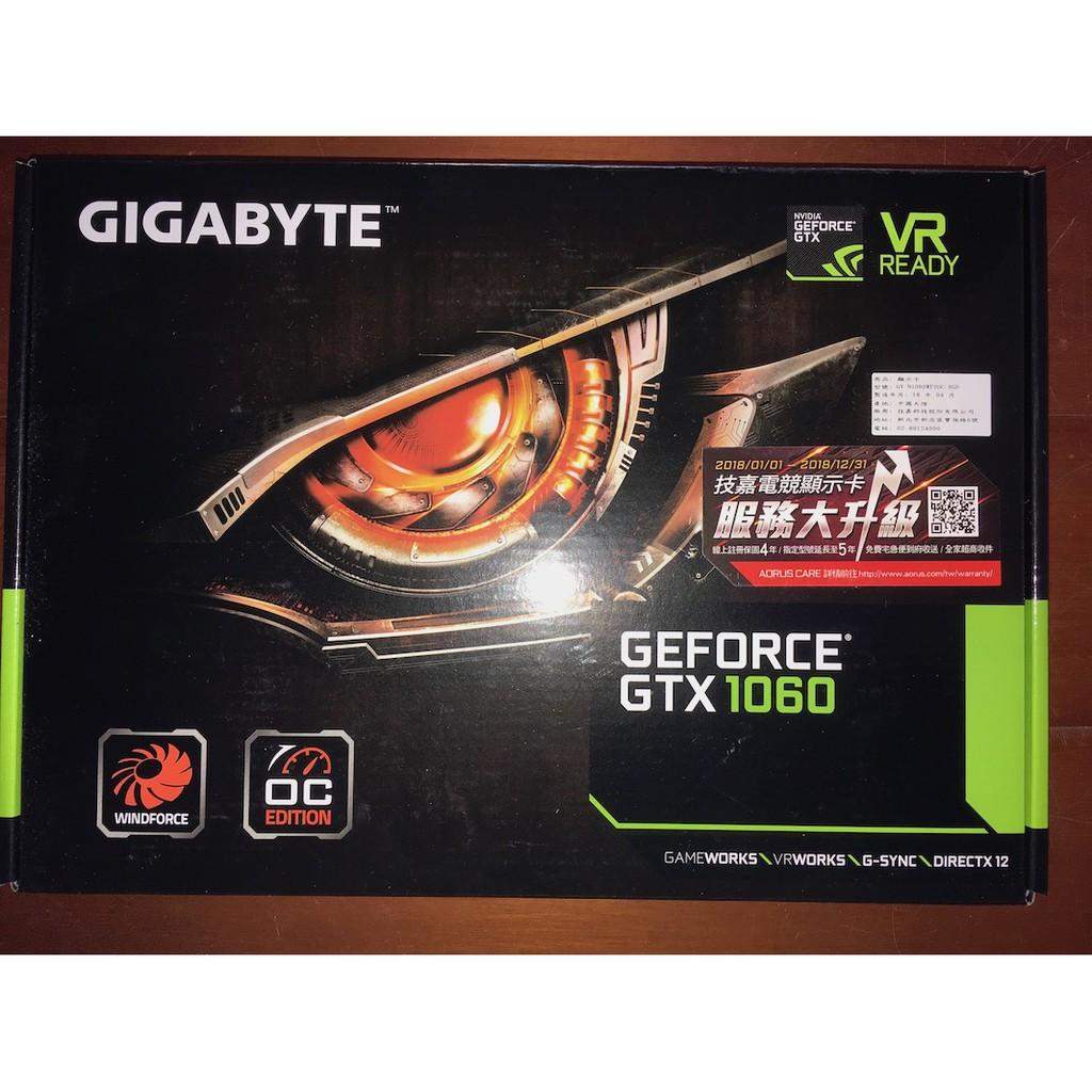 技嘉電競顯示卡 GeForce GTX 1060 6G