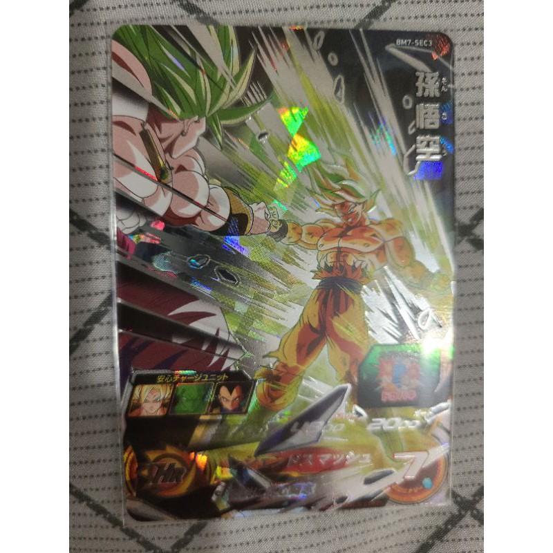 龍珠英雄SDBH日版卡片 BM7-SEC3