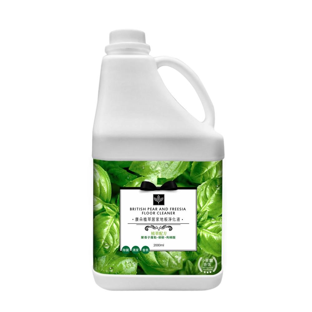 康朵 植萃居家地板淨化液6入組
