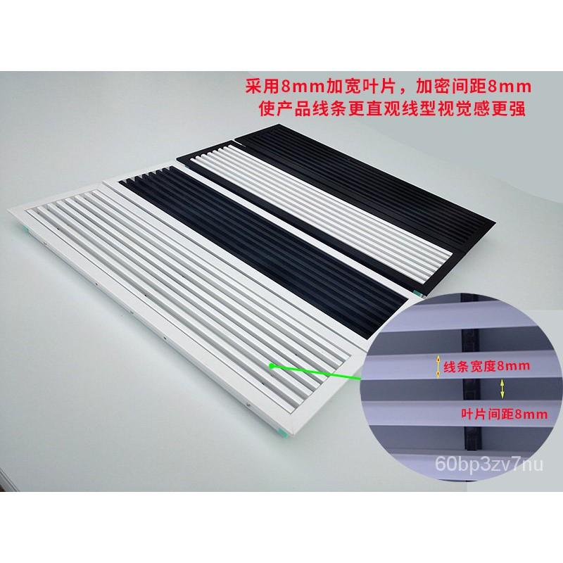 排氣管道配件/abs中央空調線型出風口加長百葉格柵回風口檢修口無邊框黑色客製