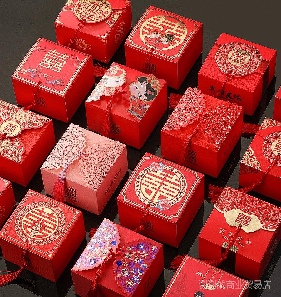 糖盒結婚喜糖盒婚慶禮盒裝喜糖袋空盒子創意婚禮糖果中國風包裝盒