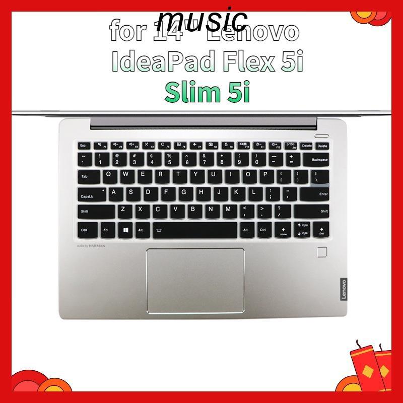 適用於 Lenovo 鍵盤蓋 IdeaPad Flex 5i Slim 5i Lenovo Yoga Slim 7 Ry