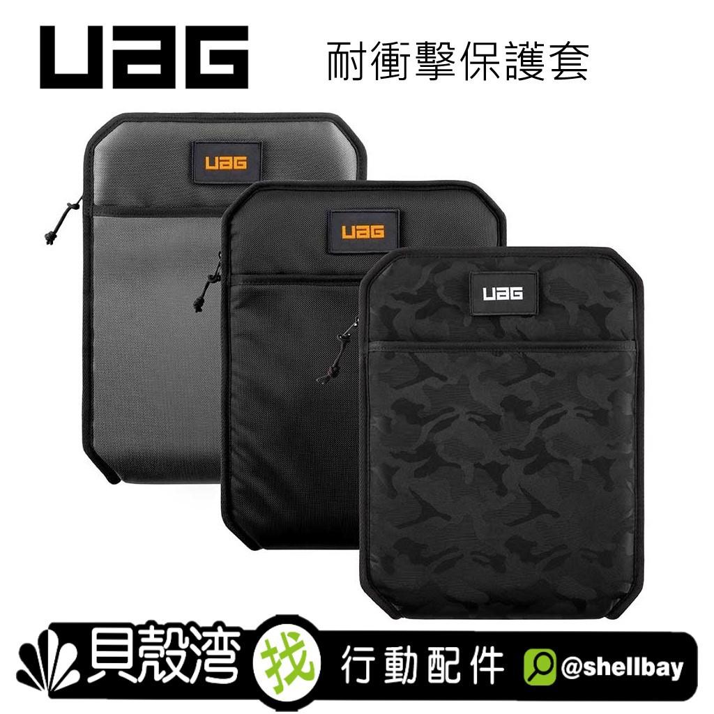 UAG iPad Pro 11 / 12.9 吋 (2021-2018) 耐衝擊保護套 Lite 收納包 防撞包