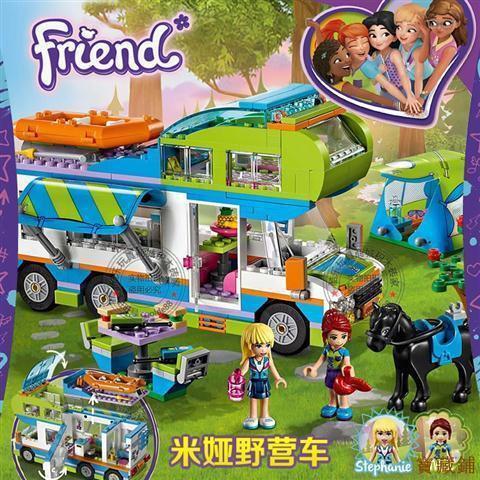 現貨熱賣 女孩系列樂翼博樂10858心湖城好朋友米婭的野營車 模型相容樂高41339拼裝兒童益智玩具 寶藏鋪