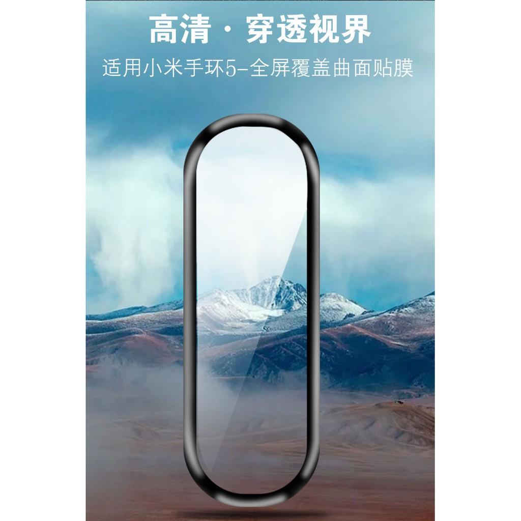 小米手環 螢幕保護貼 熱彎膜 保護膜 保護貼 鋼化膜 全屏鋼化貼膜 6D 3D曲面全覆蓋 適用小米手環4 小米手環5