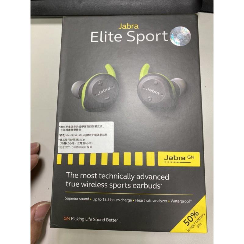 Jabra elite sport 加強版