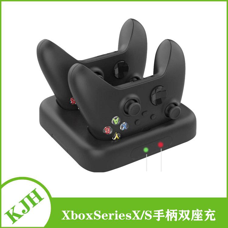 現貨 Xbox Series X手柄座充XSX手柄充電座Xbox Series遊戲手柄雙座充