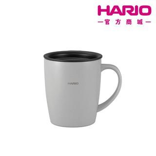 [現貨2個]日本HARIO 沖濾掛咖啡好用不鏽鋼杯保溫杯馬克杯300ml/霧紫/SMF-300-GR 臺北市