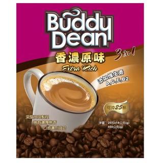 Buddy Dean巴迪三合一咖啡-香濃原味(18gX25入) 屏東縣