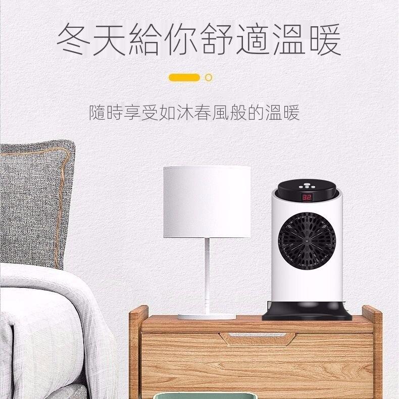 暖風機 家用 嬰兒迷你家用 速熱 小型暖風機 小型取暖器 靜音 小型 usb 居家用品