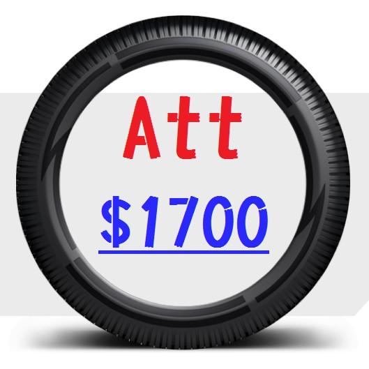 【Att輪胎銷售】225/40/18 耐磨胎(235 245 255 265=35 40 45 50 55=18 19