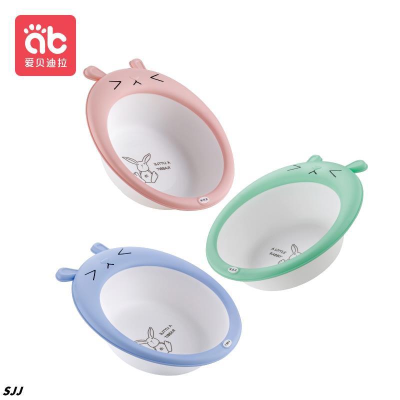 一顆四季桔-3個裝嬰兒洗臉盆不可折疊新生兒童用品寶寶洗屁股家用小老鼠盆子2
