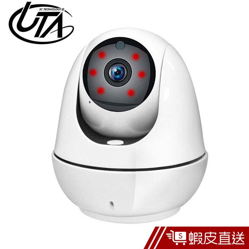U-TA VS6監視器 APP操控攝影機 分割四畫面 智能追蹤 支援128G 雙向對講 蝦皮直送