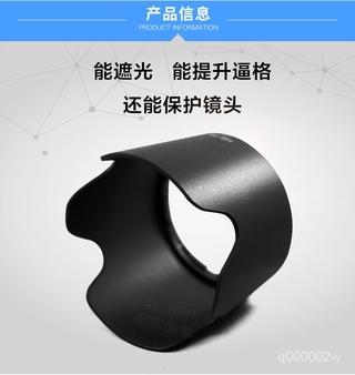 相機配件#尼康85 1.8G遮光罩AF-S 85mm f1.8G鏡頭罩替HB-62 D7200 D750 810 lKf