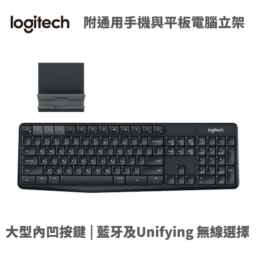 Logitech 羅技 K375s 跨平台無線 藍牙鍵盤支架組合 黑 原廠公司貨